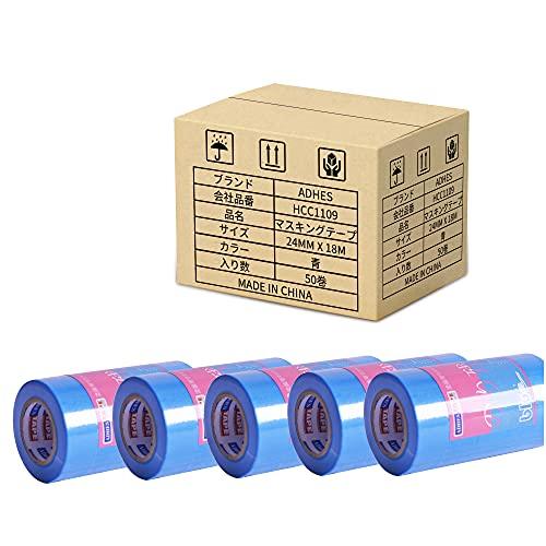 【Amazon 限定ブランド】ADHESマスキングテープ 養生テープ 和紙テープ 塗装用 多用途 UV抵抗 幅24mm×長さ18m 50巻入り HCC1109 (青, 24mm x 18m)