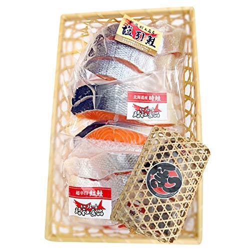 築地 鮭の店 昭和食品 贈答用 築地の目利きシリーズ 天然鮭 ベストセレクション 3種×各3 東京