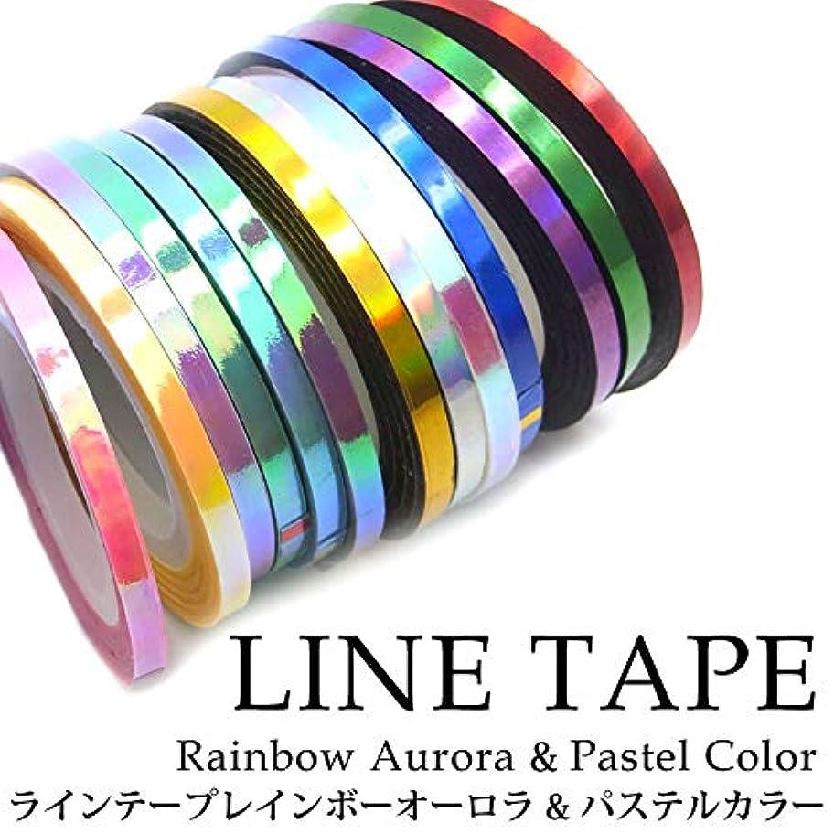 最大資料未就学ラインテープ レインボーオーロラ & パステルカラー 各種 3サイズ (3mm, 3.レインボーオーロラクリア)