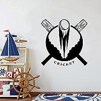 クリケットビニールデカールバットボールアートステッカー遊んで遊んで部屋のクリッカー寝室装飾アクセサリー壁紙 (Color : 29 Hydrangea Purple, Size : 57x57cm)