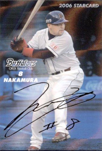 カルビー2006 プロ野球チップス スターカードゴールドサインパラレル No.S-31 中村紀洋