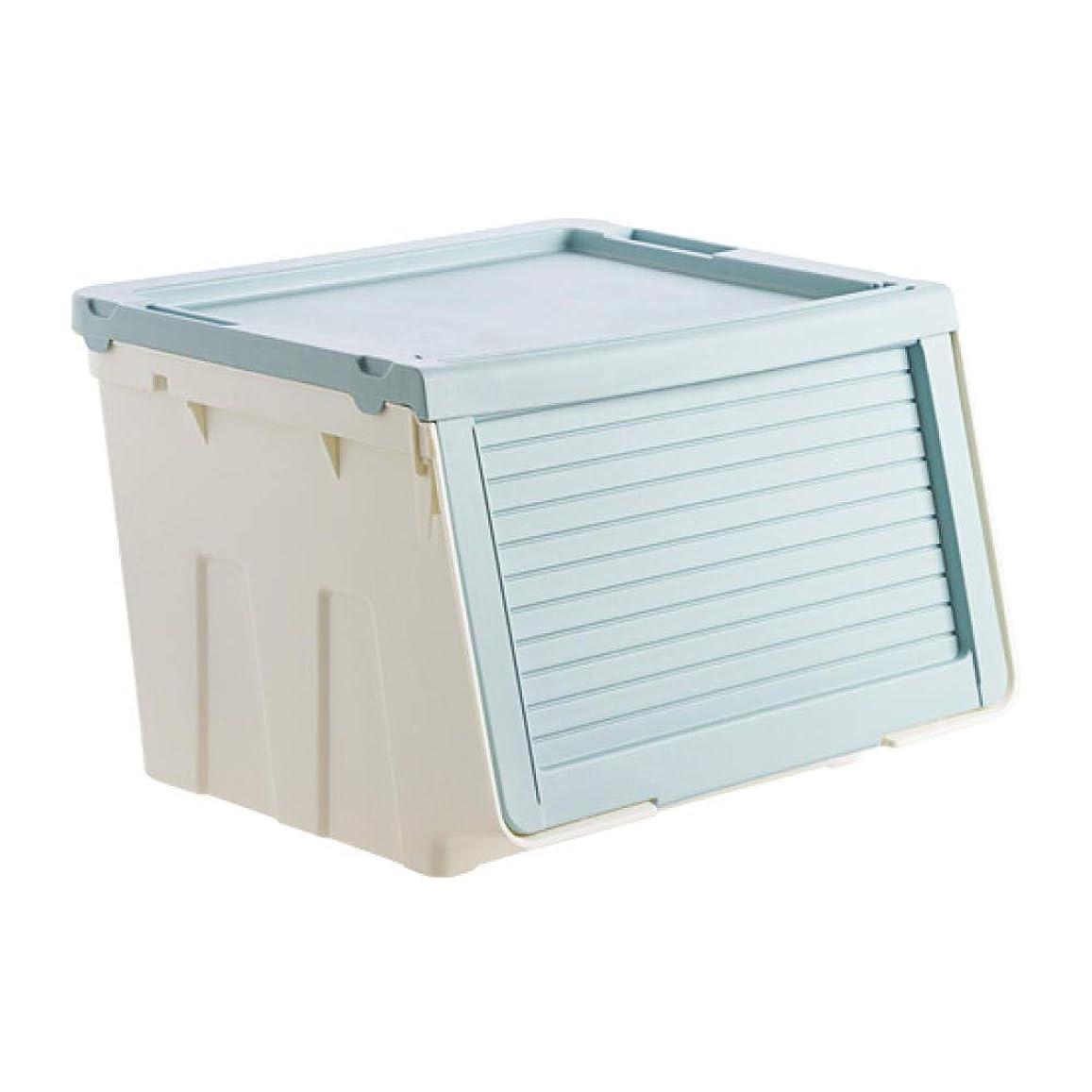 警戒アクティブ高く特大服収納ボックスプラスチック収納ボックス斜めフリップ服収納ボックスカバー付き収納ボックス特大水色