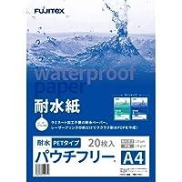 クロスマーケット 耐水紙 合成紙 パウチフリー PET(120μ) (A4 20枚)