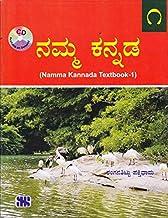 Amazon in: Kannada - School Textbooks / Textbooks & Study