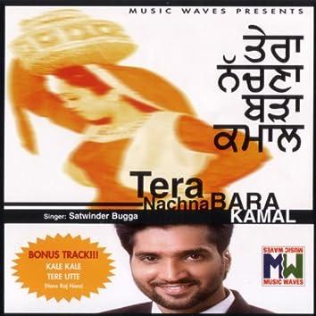 Tera Nachna Bara Kamal