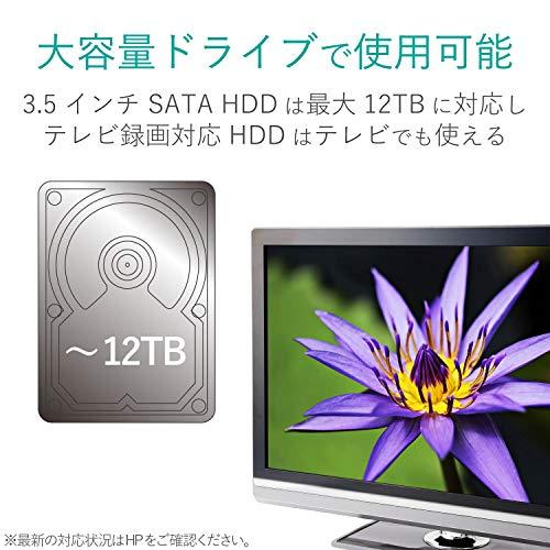 Logitec(ロジテック)『アルミボディ3.5インチ外付けHDDケース(LGB-EKU3)』