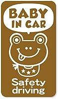 imoninn BABY in car ステッカー 【マグネットタイプ】 No.52 カエルさん2 (ゴールドメタリック)