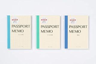 【期間限定おまけ付】3冊セット(5ミリ方眼・ドット方眼・無地)競馬新聞で作ったパスポートメモ ポケット カバー ビジネス 手帳 トラベラーズ