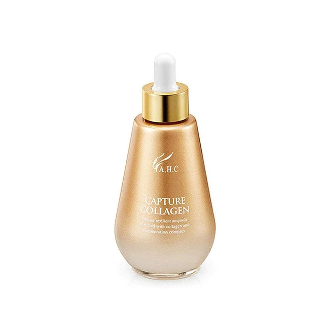 床部絶滅AHCバイタルゴールデンコラーゲンスキンケアセットトナーローションクリームアイクリームアンプル、AHC Vital Golden Collagen Skincare Set Toner Lotion Cream Eye Cream Ampoule [並行輸入品]