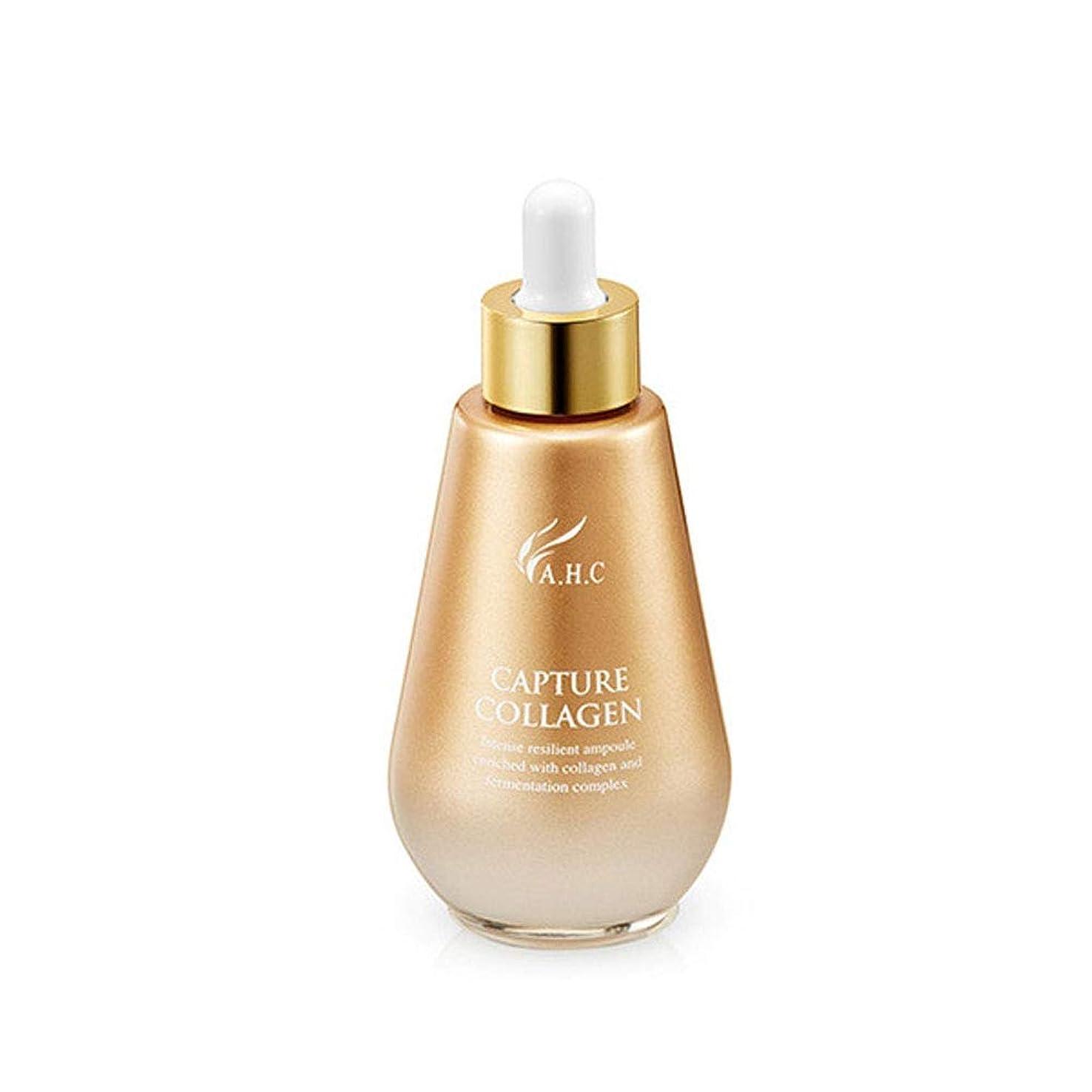 道を作る年次継続中AHCバイタルゴールデンコラーゲンスキンケアセットトナーローションクリームアイクリームアンプル、AHC Vital Golden Collagen Skincare Set Toner Lotion Cream Eye Cream Ampoule [並行輸入品]