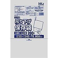 【5ケース特価】HHJ 吊り下げ規格袋 12号 食品検査適合 吊り下げタイプ 0.008×230×340mm 14000枚×5ケース 200枚×10冊×7箱×5 JJ12