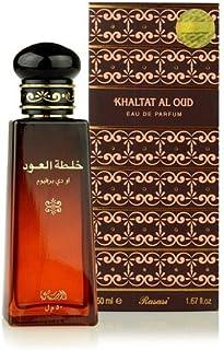 Khaltat Al Oud - Eau de Parfum - 50 ml by Rasasi