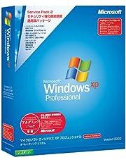 【旧商品/サポート終了】Microsoft  Windows XP Professional Service Pack 2 アカデミック版 アップグレード