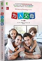 Parents (original book version 9)(Chinese Edition)
