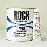 ロック ポリパテ 中目 1kg (硬化剤20g付)
