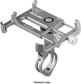LUERME 自転車電話ホルダー スマホホルダー 四本爪固定 簡単に脱着 調整可能 アルミ製 携帯電話/GPS/マウントホルダー 3.5〜6.2インチ スマホに対応