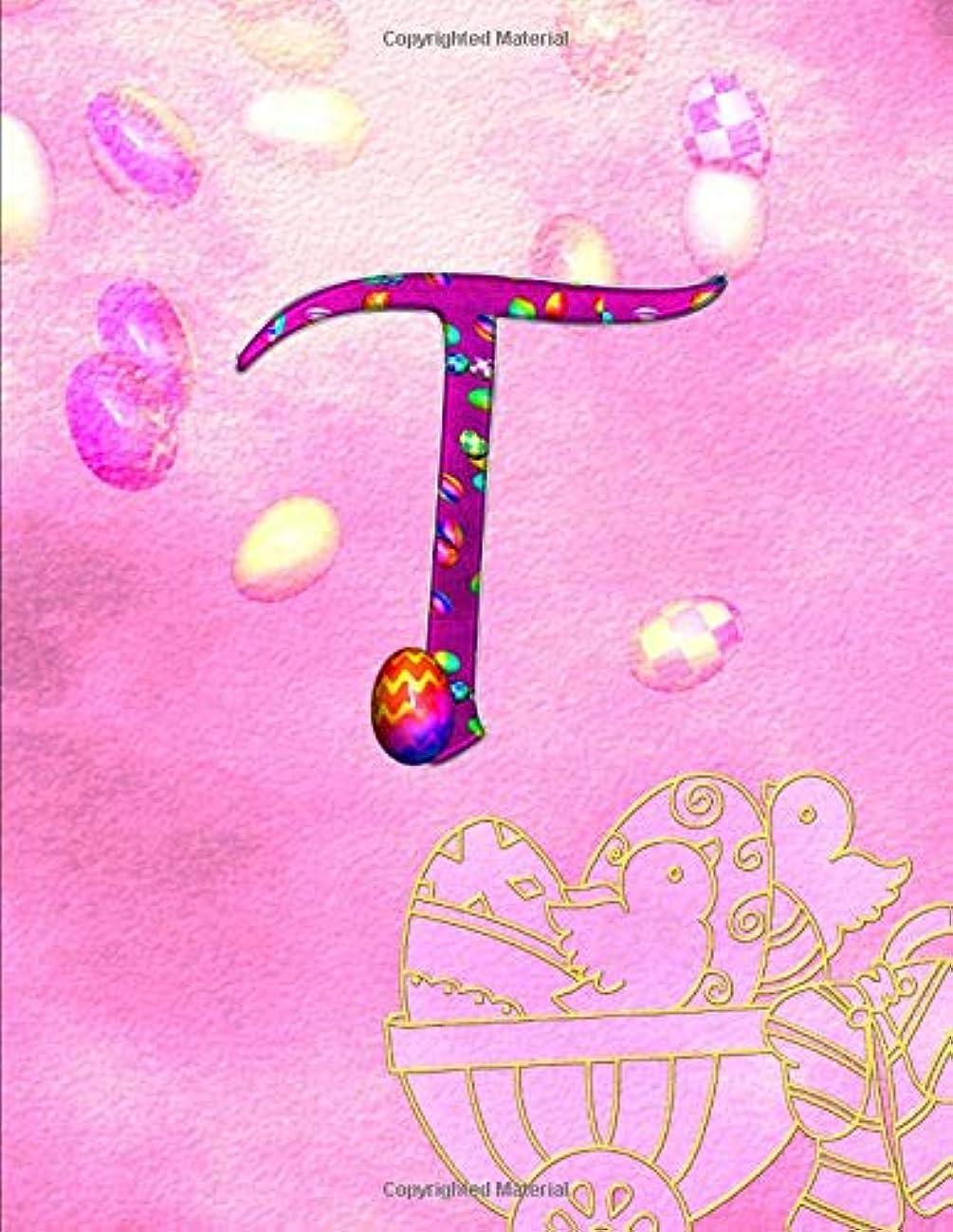 期間刑務所とげのあるT. Monogram Initial Letter T Cover. Blank Lined College Ruled Notebook Journal Planner Diary.