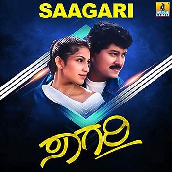 Saagari (Original Motion Picture Soundtrack)