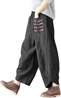Women's Baggy Linen Wide Leg Trousers Casual Patchwork Elastic Waist Harem Pants