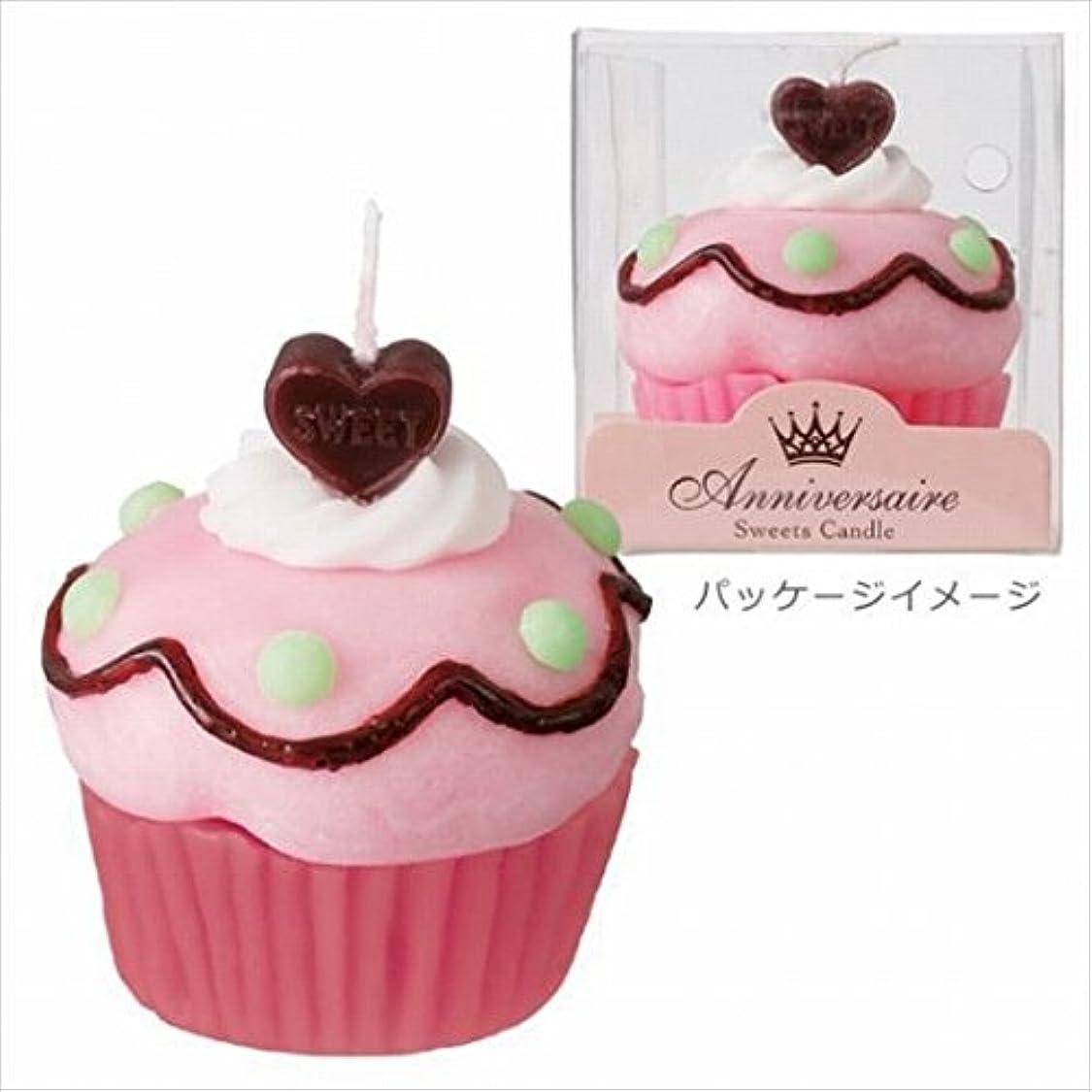 フルーティーロードブロッキングバレーボールカメヤマキャンドル( kameyama candle ) カップケーキキャンドル 「 チェリードット 」