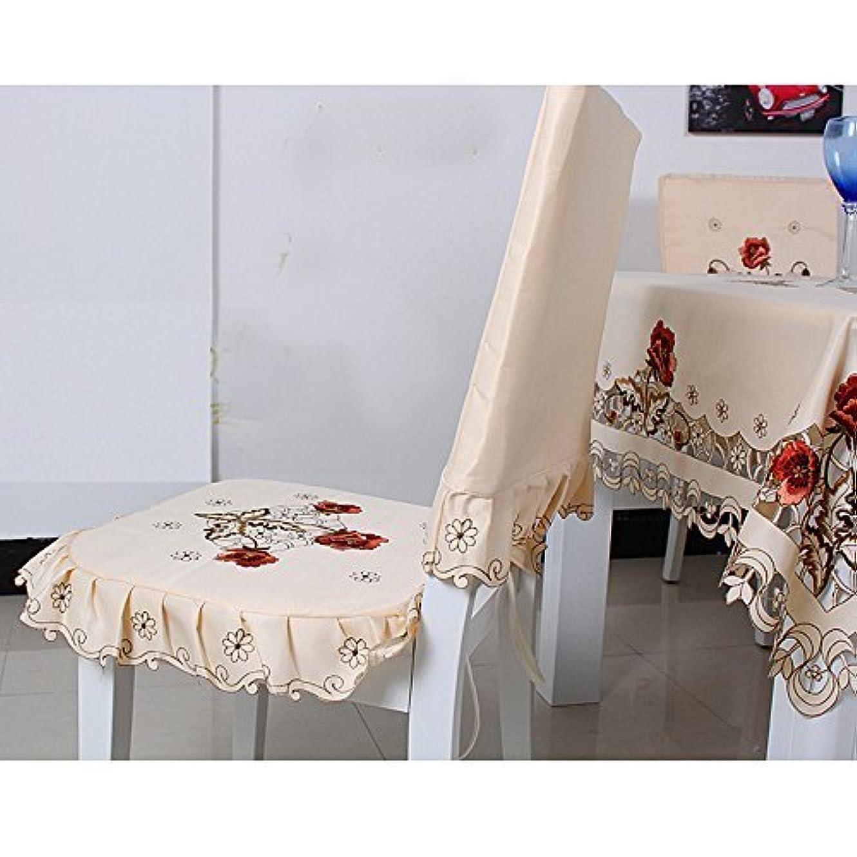 再びしがみつく司書ファッションホーム- おしゃれ 椅子カバー チェアカバー 花柄刺繍入り 洗える 取り外し可能 椅子の背もたれカバー 幅45cm