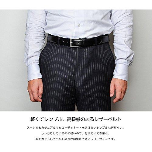 長沢ベルト工業『ボックスカーフレザーベルト』