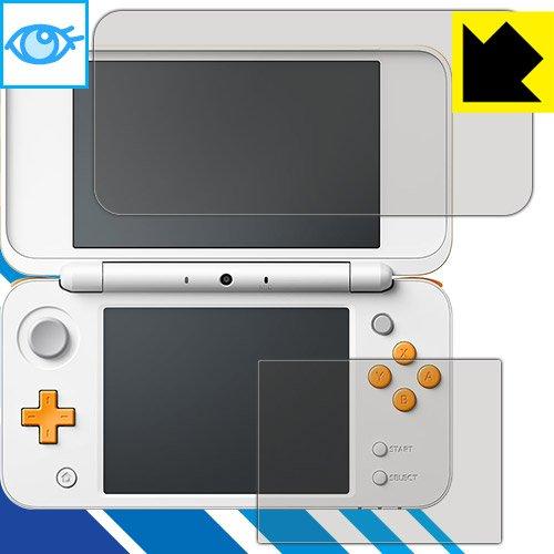 PDA工房 Newニンテンドー2DS LL ブルーライトカット[光沢] 保護 フィルム 日本製