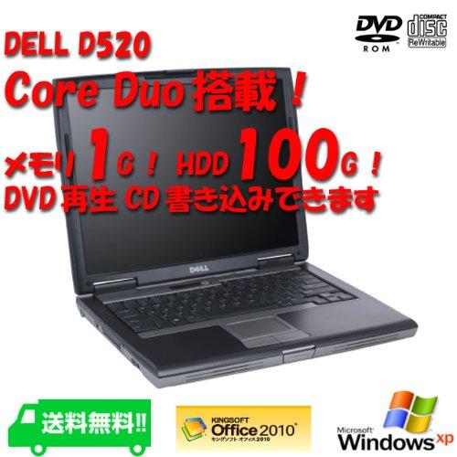 Dell Original Netzteil für Dell Latitude D520