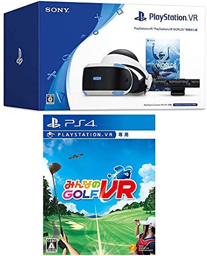 PlayStation VR (PlayStation VR WORLDS ダウンロード版+PS5用カメラアダプター同梱) + みんなのGOLF VR セット