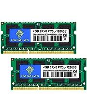 DDR3L 1600 PC3L-12800 4GB×2枚 1.35V (低電圧) ノートPC用 メモリCL11 204Pin Non-ECC SO-DIMM