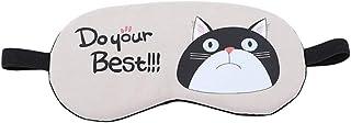 LALANG Personality Cute Cat Pattern Eye Protection Shade Mask Sleep Eyeshade Cover(Khaki)