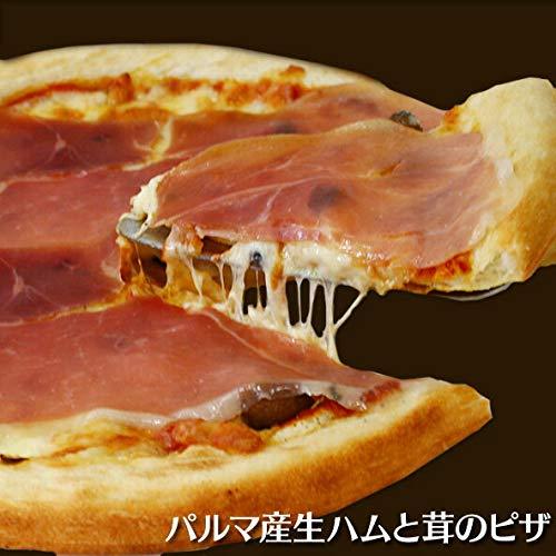 パルマ産生ハムと茸のピザ