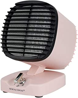GXDHOME Calefactores Mini Calentadores eléctricos, hogar, calefacción rápida, Vertical, con Ahorro de energía, Cabeza móvil y pequeño radiador portátil (220V, 400-600W) (Color : Pink)