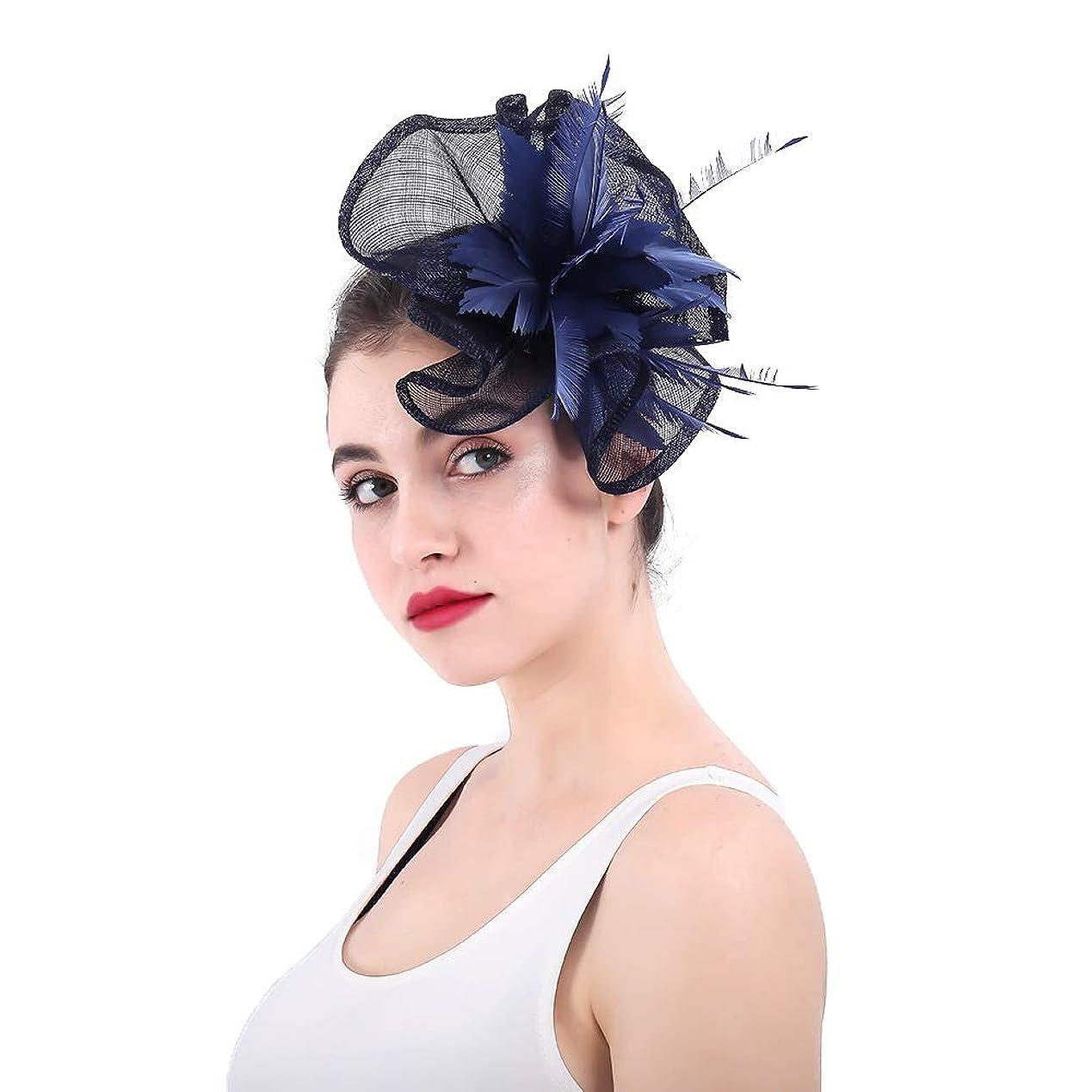 免除する追放太い女性の魅力的な帽子 ネイビーフェザーカチューシャアリスバンド帽子魅惑的な結婚式の女性の日コンペティションロイヤルアスコットカクテルティーパーティー