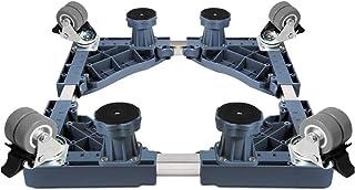 洗濯機台 PETTOYA 冷蔵庫置き台 かさ上げ 昇降可能 幅/奥行42.5~68cm 減音効果 防振パッド付き (新8足8輪)