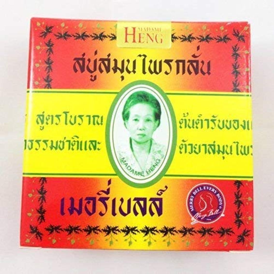 スローガン不正直クラックポットMadame Heng Thai Original Natural Herbal Soap Bar Made in Thailand 160gx2pcs by Ni Yom Thai shop