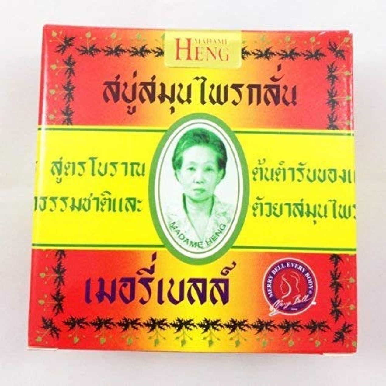 観客ロール不誠実Madame Heng Thai Original Natural Herbal Soap Bar Made in Thailand 160gx2pcs by Ni Yom Thai shop
