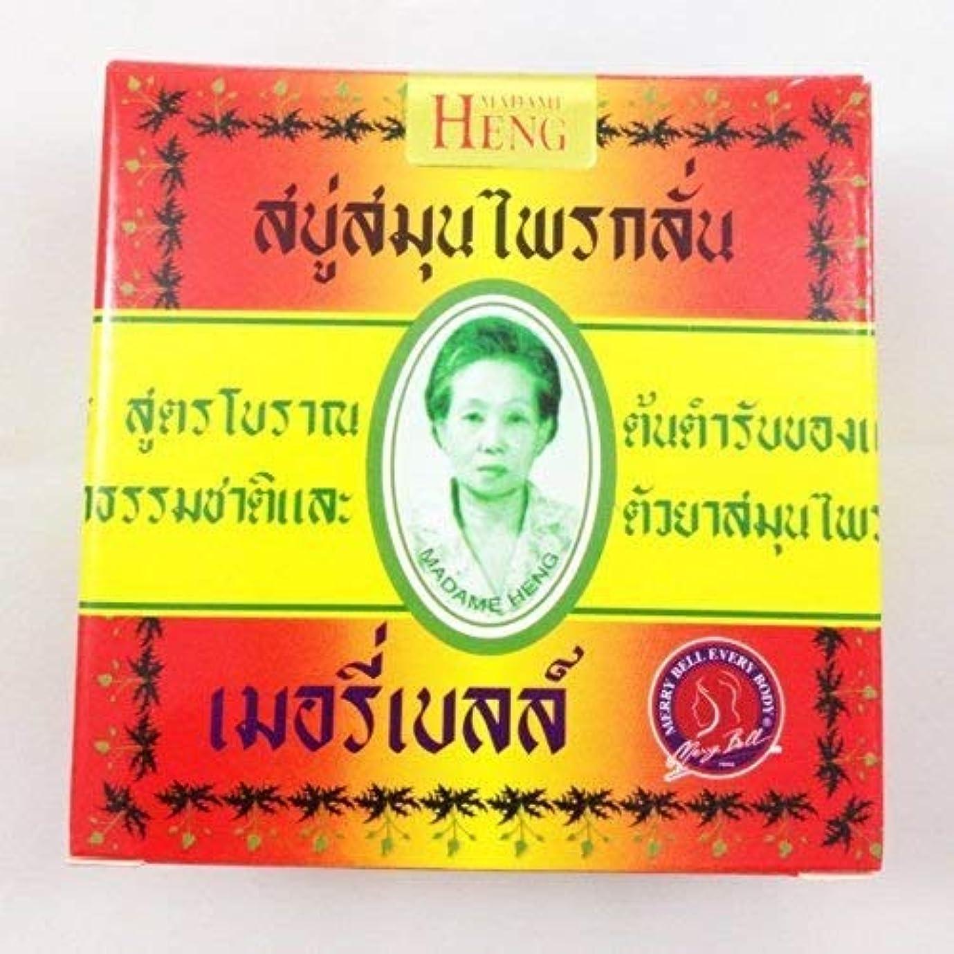 落胆させる半導体不純Madame Heng Thai Original Natural Herbal Soap Bar Made in Thailand 160gx2pcs by Ni Yom Thai shop
