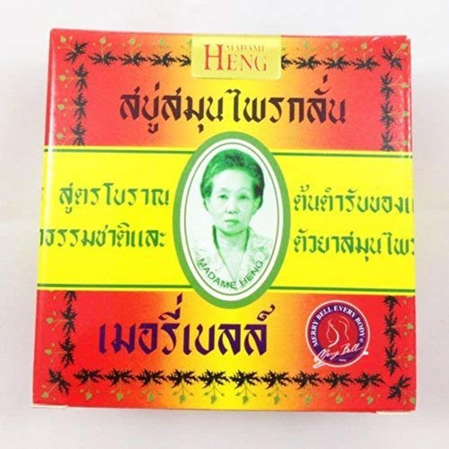 洪水ポゴスティックジャンプ目の前のMadame Heng Thai Original Natural Herbal Soap Bar Made in Thailand 160gx2pcs by Ni Yom Thai shop