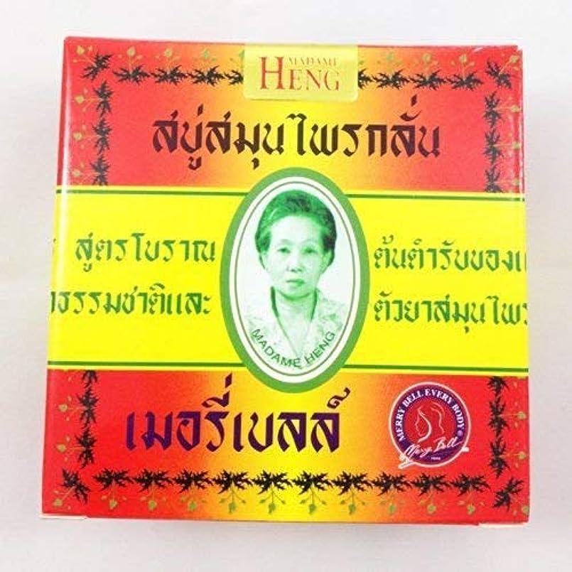 ヒロインレシピスカートMadame Heng Thai Original Natural Herbal Soap Bar Made in Thailand 160gx2pcs by Ni Yom Thai shop