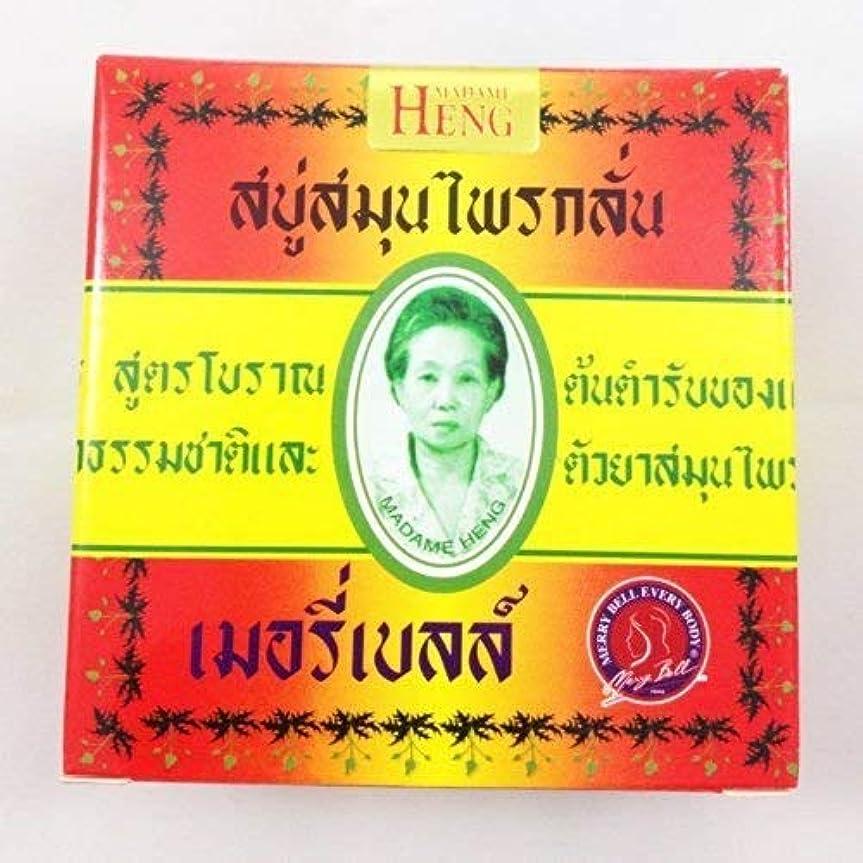 連邦バングラデシュ決定するMadame Heng Thai Original Natural Herbal Soap Bar Made in Thailand 160gx2pcs by Ni Yom Thai shop