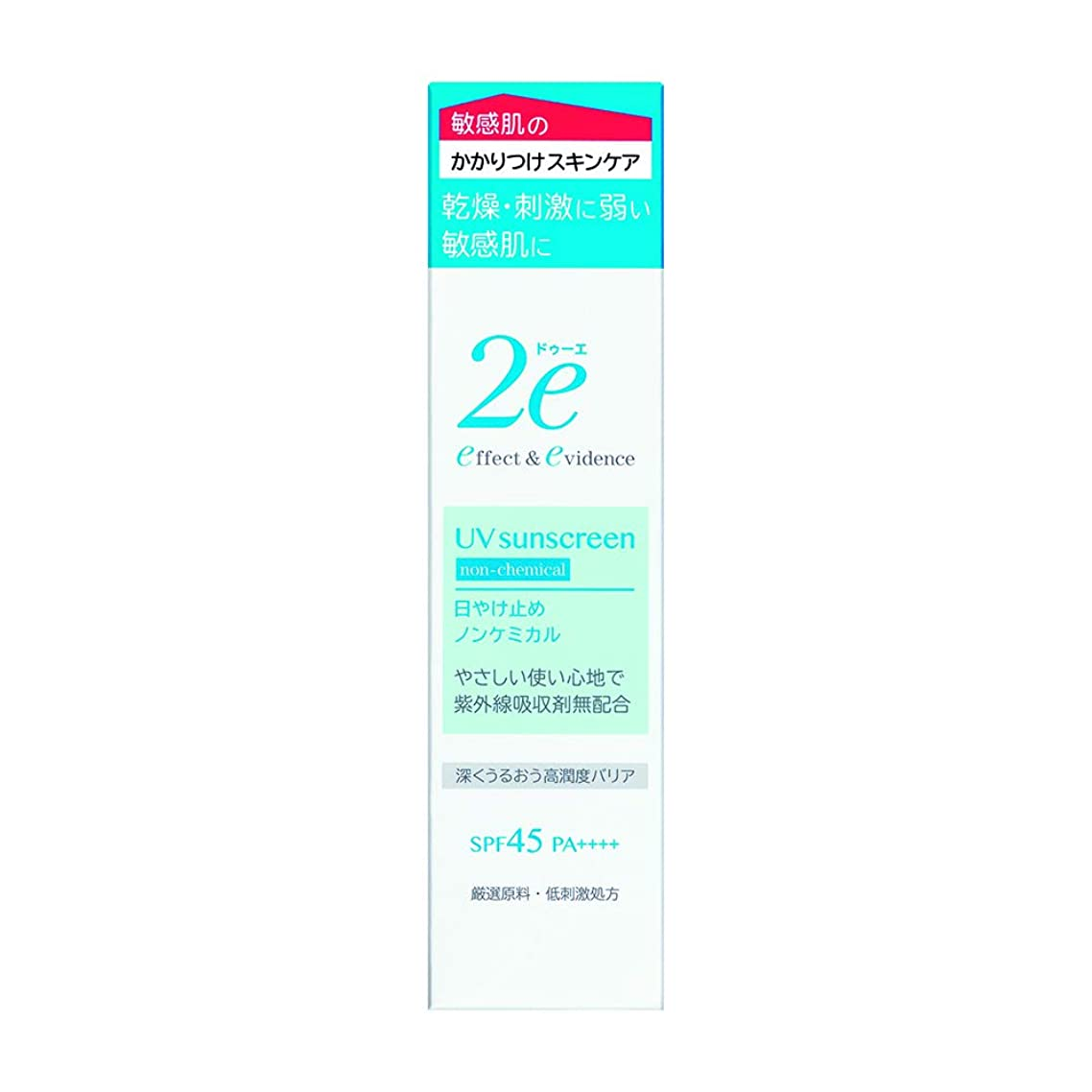 一元化する俳句風邪をひく2e(ドゥーエ) 日やけ止め ノンケミカル 敏感肌用 低刺激処方 深くうるおう高潤度バリア 40g SPF40+ PA++++ 日焼け止め