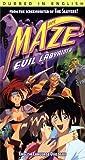 Maze: Evil Labyrinth [USA] [VHS]