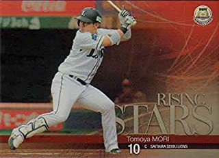 BBM2015 ベースボールカード 25th Anniversary RISING STARS No.RS6 森友哉