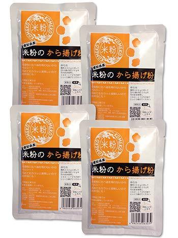 米粉のから揚げ粉 グルテンフリー・小麦粉フリー 100g×4袋