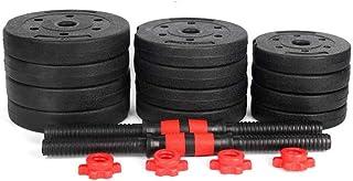 雑貨の国のアリス ダンベルセット 20kg バーベル 可変式 トレーニング 鉄アレイ 筋トレ スポーツ エクササイズ ダンベル AS-de072
