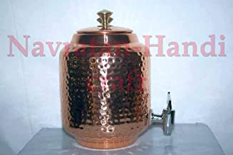 Navratan-Handicraft 100% Pure Copper Ayurveda Health Benefit Hammered 4.5 LTR Pot Water Dispenser Tank Storage Drinkware Unique Container Flask with Lid