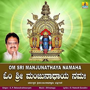 Om Sri Manjunathaya Namaha - Single