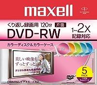 maxell 録画用 DVD-RW 120分 2倍速対応 カラーミックス5枚 5mmケース入 DRW120MIX.S1P5S A