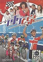 Young Charioteers ( TVB Drama, English subtitles)